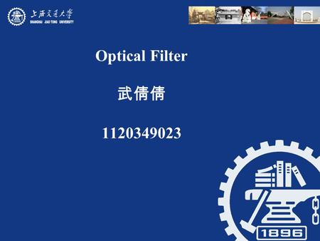 Optical Filter 武倩倩 1120349023. Outline Introduction to silicon photonics Athermal tunable silicon optical filter Working principle Fabricated device Experiments.