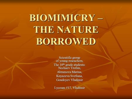 BIOMIMICRY – THE NATURE BORROWED