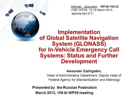 Implementation of Global Satellite Navigation System (GLONASS) for In-Vehicle Emergency Call Systems: Status and Further Development Presented by the Russian.