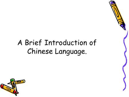 A Brief Introduction of Chinese Language.. Our family climbed the Great Wall (July 2007). One of my dreams is to take groups of my American students to.