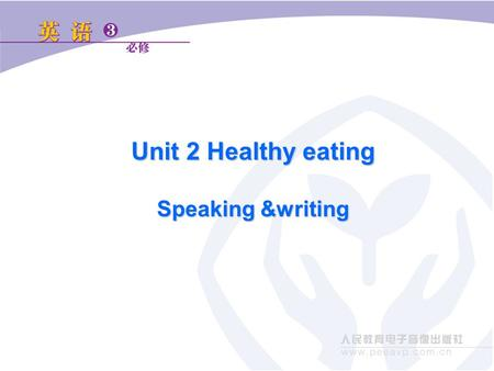 Unit 2 Healthy eating Speaking &writing. Rules for the class discussion: 1. Only one question/statement allowed for each student. 2. Students should speak.