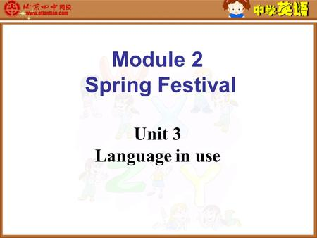 Module 2 Spring Festival Unit 3 Language in use. What is he / she doing What are they doing? She's cooking.