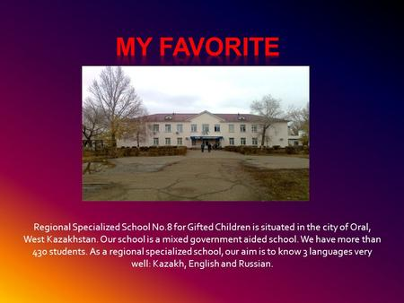 Regional Specialized School No.8 for Gifted Children is situated in the city of Oral, West Kazakhstan. Our school is a mixed government aided school. We.