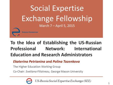 To the Idea of Establishing the US-Russian Professional Network: International Education and Research Administrators Social Expertise Exchange Fellowship.