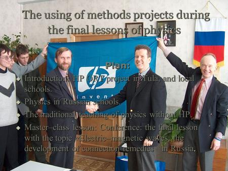 The using of methods projects during the final lessons of physics The using of methods projects during the final lessons of physics Plan: Plan:  Introduction: