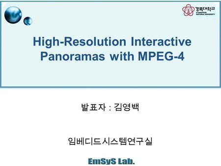 High-Resolution Interactive Panoramas with MPEG-4 발표자 : 김영백 임베디드시스템연구실.