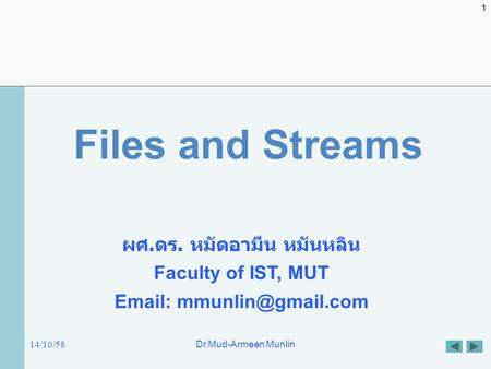 1 14/10/58Dr.Mud-Armeen Munlin 1 Files and Streams ผศ. ดร. หมัดอามีน หมันหลิน Faculty of IST, MUT