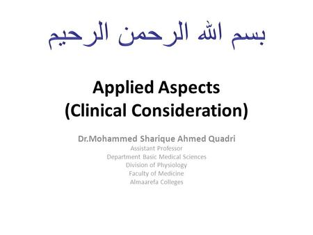 Applied Aspects (Clinical Consideration) Dr.Mohammed Sharique Ahmed Quadri Assistant Professor Department Basic Medical Sciences Division of Physiology.
