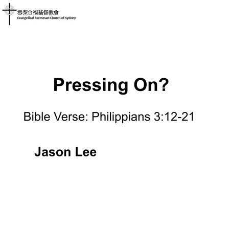 Pressing On? Jason Lee Bible Verse: Philippians 3:12-21.