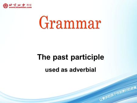 The past participle used as adverbial. 2. Asked about the matter, she kept silent. 1. Once published, his work became famous. Once it was published...