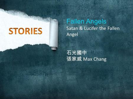 Fallen Angels Satan & Lucifer the Fallen Angel 石光國中 張家威 Max Chang.