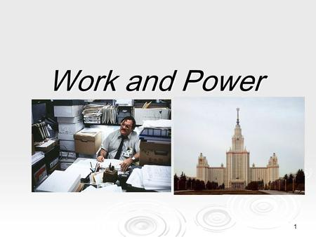 1 Work and Power. 2 What is work?  Definition: energy transferred by a _____________ to move an object a _____________ (when both the force and the motion.