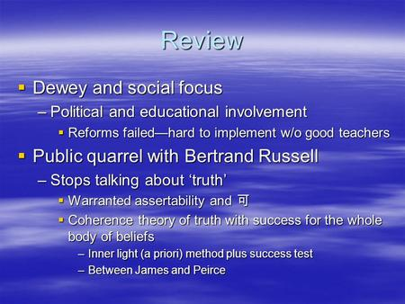 Review  Dewey and social focus –Political and educational involvement  Reforms failed—hard to implement w/o good teachers  Public quarrel with Bertrand.