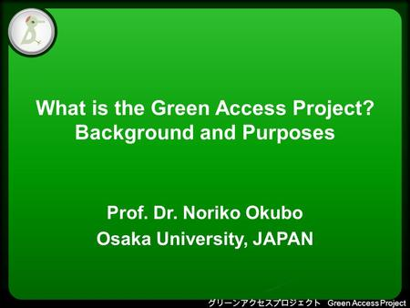 Click to edit Master text styles – Second level Third level – Fourth level » Fifth level グリーンアクセスプロジェクト Green Access Project What is the Green Access Project?