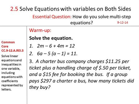 2.5 Solve Equations with variables on Both Sides