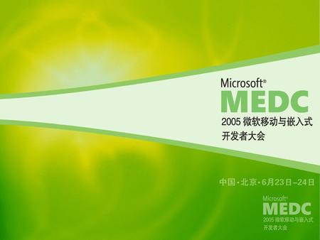 Enabling Media Playback On Windows CE 5.0 Li-Ming Fan Escalation Engineer Microsoft GCR GTSC.