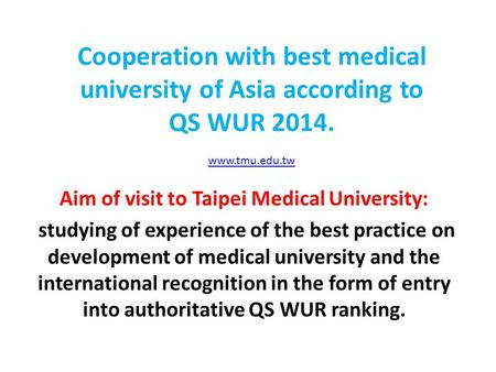 Cooperation with best medical university of Asia according to QS WUR 2014. Aim of visit to Taipei Medical University: studying of experience of the best.