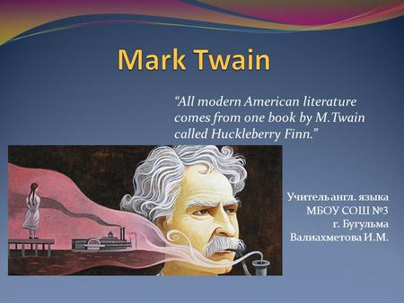 mark twain project Introduction adventure is a path at that time robert h hirst, curator of the mark twain project at the bancroft library at the university of california.
