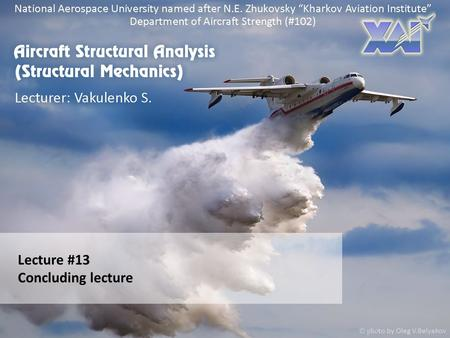 Lecture #13 Concluding lecture. PLACE OF STRUCTURAL ANALYSIS IN THE ASSURANCE OF AIRCRAFT STRENGTH 2 Mechanics of Materials Structural Analysis Strength.