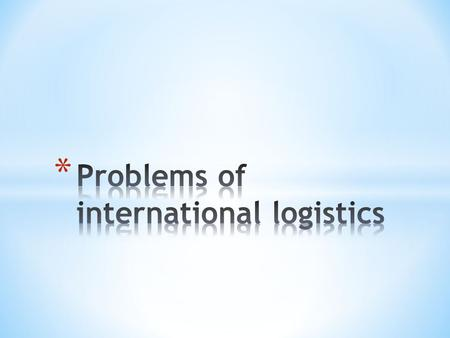 According to the reporters' research, the logistics industry is currently facing some problems such as capacity, infrastructure, security, rising truck.