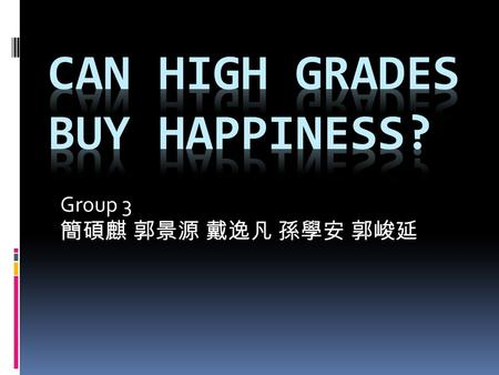 Group 3 簡碩麒 郭景源 戴逸凡 孫學安 郭峻延. About grading system  In the past There is no room for students to argue their grades.  In the contemporary Students can.
