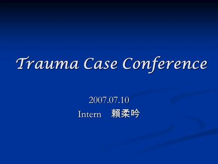 Trauma Case Conference 2007.07.10 Intern 賴柔吟. Patient Profile 彭 ○ 惠, 30y/o , Female 彭 ○ 惠, 30y/o , Female Chart No. : 14693347 Chart No. : 14693347 Date.