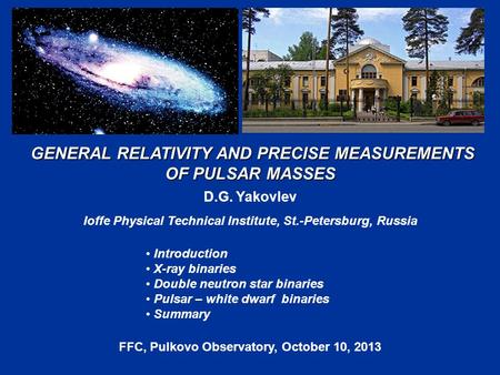 GENERAL RELATIVITY AND PRECISE MEASUREMENTS GENERAL RELATIVITY AND PRECISE MEASUREMENTS OF PULSAR MASSES D.G. Yakovlev Ioffe Physical Technical Institute,