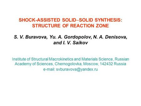 SHOCK-ASSISTED SOLID  SOLID SYNTHESIS: STRUCTURE OF REACTION ZONE S. V. Buravova, Yu. A. Gordopolov, N. A. Denisova, and I. V. Saikov Institute of Structural.