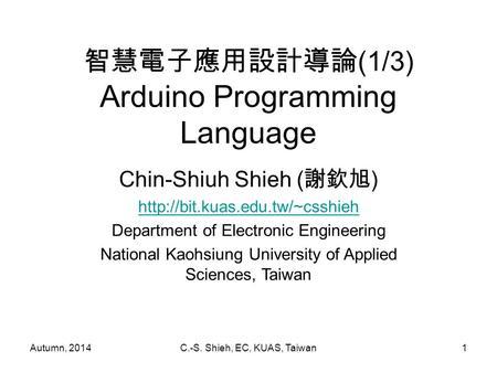 arduino programming language reference pdf