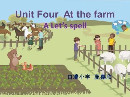 Unit Four At the farm A Let's spell 白濠小学 庞嘉欣. Warm-up Chant: The bird is hurt.