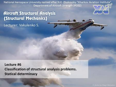 Lecture #6 Classification of structural analysis problems. Statical determinacy.