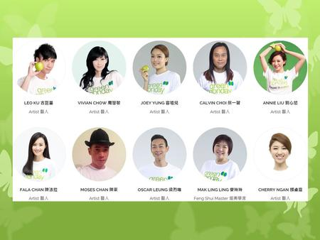 What is Green Monday?  social enterprise group ( 社企 ) that promotes:  green,  healthy and  sustainable living.