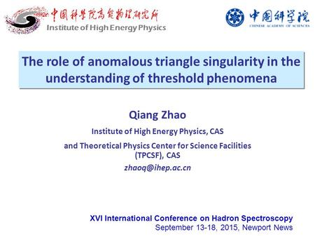 The role of anomalous triangle singularity in the understanding of threshold phenomena XVI International Conference on Hadron Spectroscopy September 13-18,