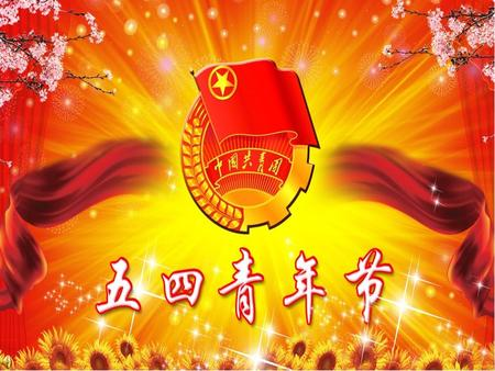 origin The Youth Day commemorates a student demonstration in Beijing on May 4, 1919 held after the rights to Tianjin were handed over from Germany to.