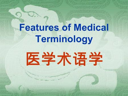 Features of Medical Terminology