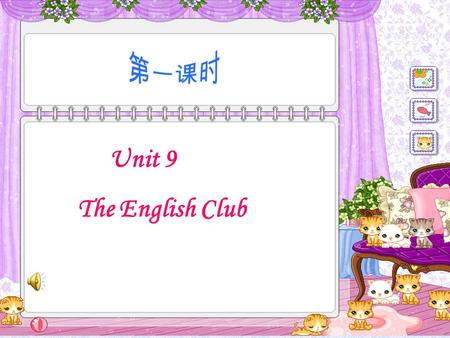 Unit 9 The English Club Flags (旗) China I'm from China. I ' m Chinese. Chinese Where are you from?