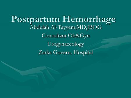 post partum haemorrhage health and social care essay Women's care center kent hospital 455 toll gate road warwick, ri 02886 p: (401) 736-2229.