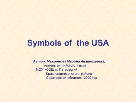 Справка о надомном обучении Петровский парк анализ крови на са-242