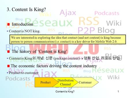 Content Is King?1 3. Content Is King? Introduction Content is NOT king. We are interested in exploring the idea that contact (and not content) is king.