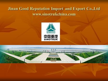 Jinan Good Reputation Import and Export Co.,Ltd www.sinotrukchina.com.