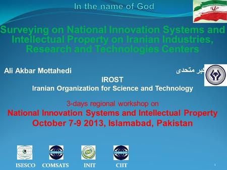 Surveying on National Innovation Systems and Intellectual Property on Iranian Industries, Research and Technologies Centers Ali Akbar Mottahedi علی اکبر.
