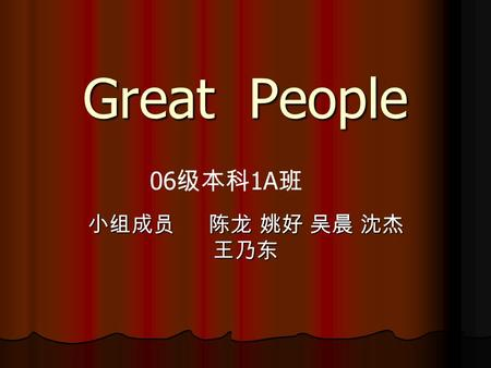 Great People 小组成员 陈龙 姚好 吴晨 沈杰 王乃东 06 级本科 1A 班 … with dreams of success on the baseball diamond.