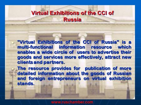 Virtual Exhibitions of the CCI of Russia www.ruschamber.com Virtual Exhibitions of the CCI of Russia is a multi-functional information resource which.