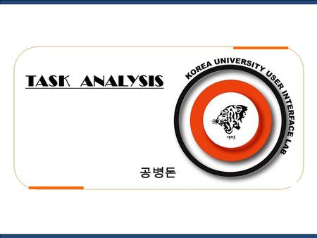 TASK ANALYSIS 공병돈. 2/26 TASK ANALYSIS Overview Task analysis ? Study of the way people perform tasks with existing systems. Technics – Decomposition Taxonomic.