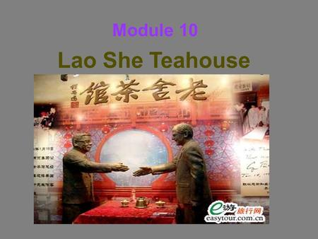 Module 10 Lao She Teahouse. She wanted to see some Beijing Opera. Unit 1.