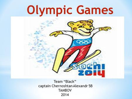 "Olympic Games Team ""Black"" captain Chernoshtan Alexandr 5B TAMBOV 2014."