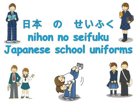 Generally, public primary schools do not wear school uniforms, but often have  inside and outside shoes  school bag  school hat  name tag  school.