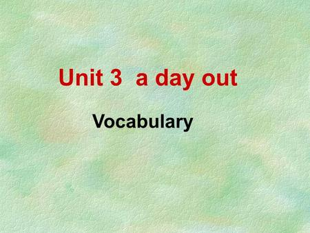 Unit 3 a day out Vocabulary. Please turn the following phrases into English 1. 邀请我参加他们的 世界公园之旅 invite me to join their trip to the World Park 2. 在会议开始的时候.