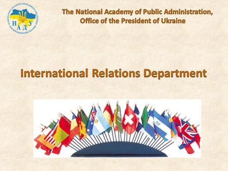 Gladkova Svitlana, Head of the International Relations Department Adress: 04050 Ukraine, Kyiv, 12/2, Puhachova str., room 208 Tel.: (044) 481-21-77.