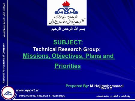 بسم الله الرحمن الرحيم SUBJECT: Technical Research Group: Missions, Objectives, Plans and Priorities Prepared By: M.Hajimohammadi Rev.3.2.